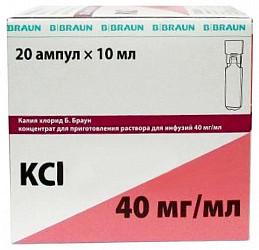 Калия хлорид б.браун 4% 10мл 20 шт. концентрат для приготовления раствора для инфузий b.braun melsungen