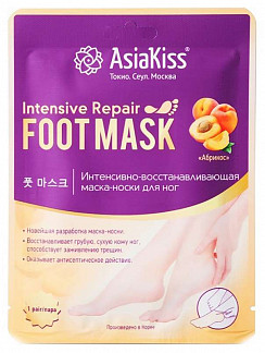 Азия кисс маска-носочки для ног интенсивно восстанавливающая абрикос 1 шт.