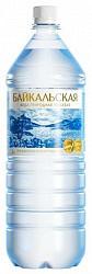 Байкальская вода питьевая негазированная 1,5л