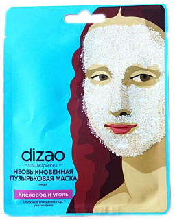 Дизао бото маска для лица необыкновенная пузырьковая кислород/уголь 25г 1 шт.