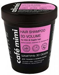 Кафе мими шампунь для тонких/ломких волос 3d объем 220мл