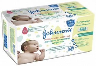 Джонсонс беби нежность хлопка салфетки влажные 112 шт.