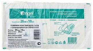 Ангел повязка пластырного типа с суперадсорбентом стерильная 20х10см 25 шт.