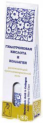 Днц гель для лица гиалуроновая кислота/коллаген 15мл