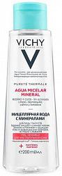 Виши пюрте термаль вода мицеллярная с минералами для чувствительной кожи 200мл