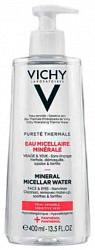 Виши пюрте термаль вода мицеллярная с минералами для чувствительной кожи 400мл