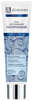 Ахромин анти-эйдж гель для умывания гиалуроновый 100мл