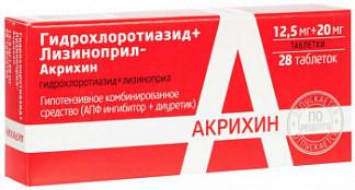 Гидрохлоротиазид+лизиноприл-акрихин 12.5мг+20мг 28 шт. таблетки