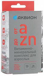Аквион таблетки витаминно-минеральный комплекс от а до цинка 30 шт.