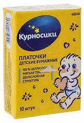 Курносики платочки детские бумажные двухслойные 10 шт.