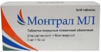 Монтрал мл 5мг+10мг 30 шт. таблетки покрытые пленочной оболочкой