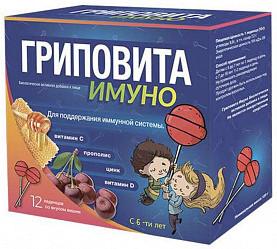 Гриповита имуно леденец со вкусом вишни 10г 12 шт.