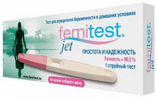 Тест для опр.берем.феми тест jet струйный