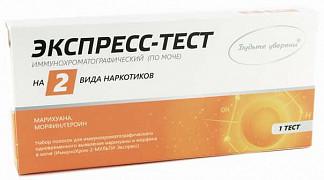 Тест иммунохром-2-мульти-экспресс на выявление наркотиков в моче №1
