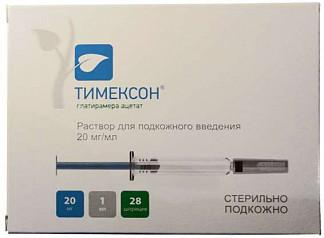 Тимексон 20мг/мл 1мл 28 шт. раствор для подкожного введения