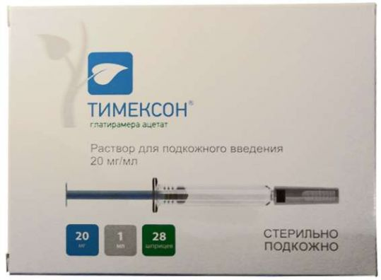 Тимексон 20мг/мл 1мл 28 шт. раствор для подкожного введения, фото №1