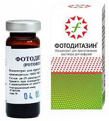 Фотодитазин 5мг/мл 10мл концентрат для приготовления раствора для инфузий компания деко