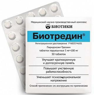 Биотредин 30 шт. таблетки подъязычные