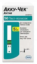 Глюкометр купить в москве в аптеке цена