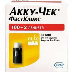 Ланцеты акку-чек фасткликс №102
