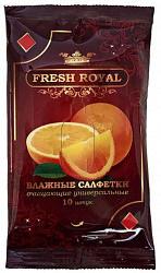 Фреш роял (fresh royal) салфетки влажные универсальные очищающие №10