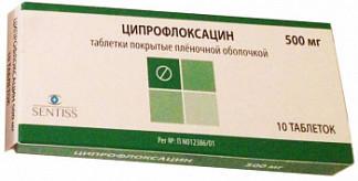 Ципрофлоксацин 500мг 10 шт. таблетки покрытые пленочной оболочкой
