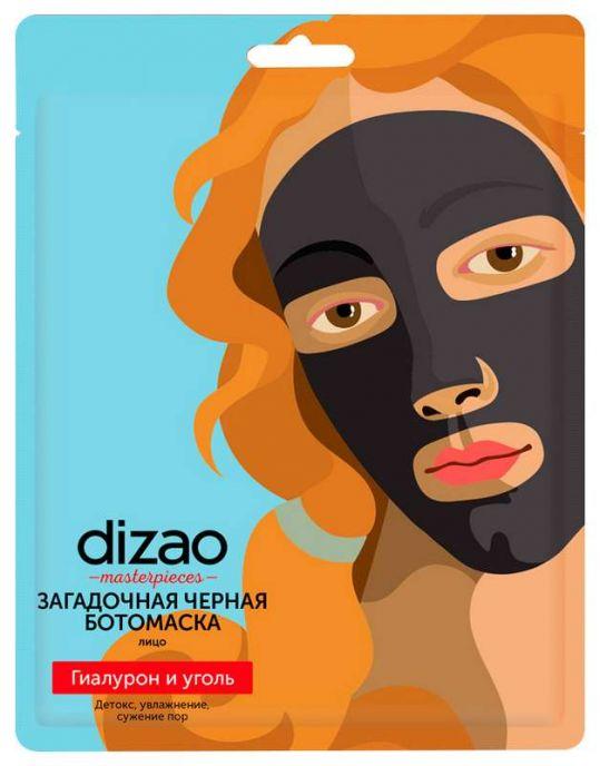 Дизао бото маска для лица загадочная черная гиалурон/уголь 30г 1 шт., фото №1
