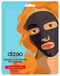 Дизао бото маска для лица загадочная черная гиалурон/уголь 30г 1 шт.