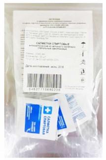 Салфетка спиртовая антисептическая из нетканного материала стерильная 3,0х6,0см 20 шт.