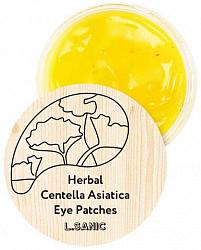 Л саник патчи гидрогелевые для области вокруг глаз экстракт центреллы 60 шт.