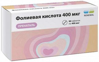 Фолиевая кислота 400 мкг пренаталь таблетки 90 шт.