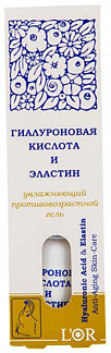Днц гель для лица гиалуроновая кислота/эластин 15мл