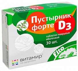 Пустырник форте д3 витамир таблетки покрытые оболочкой 30 шт.