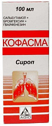 Кофасма 100мл сироп