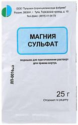 Магния сульфат 25г 1 шт. порошок для приготовления раствора для приема внутрь