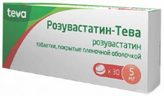 Розувастатин-тева 5мг 30 шт. таблетки покрытые пленочной оболочкой
