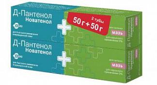 Д-пантенол 5% 50г 2 шт. мазь для наружного применения