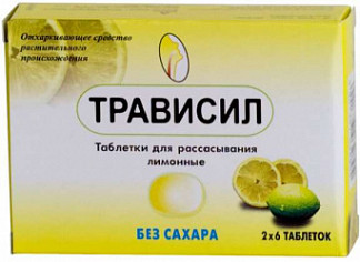 Трависил 12 шт. таблетки для рассасывания лимон без сахара плетхико фармасьютикалз лтд