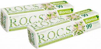 Рокс бионика зубная паста 74г 2 шт.