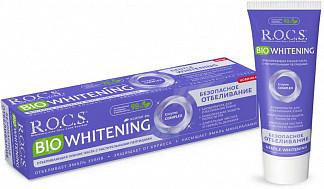 Рокс зубная паста отбеливающая новая 96г