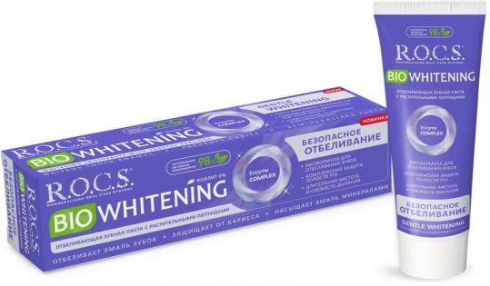 Рокс зубная паста отбеливающая новая 96г, фото №1
