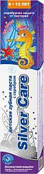 Сильвер кэа зубная паста для детей 6-12 лет без фтора 50мл