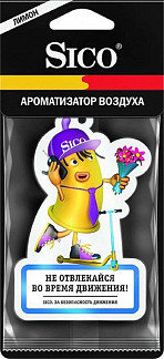 Сико ароматизатор не отвлекайся во время движения лимон