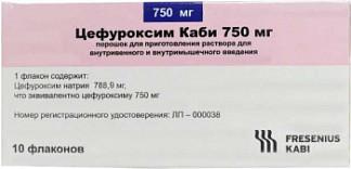 Цефуроксим каби 750мг 10 шт. порошок для приготовления раствора для внутривенного и внутримышечного введения