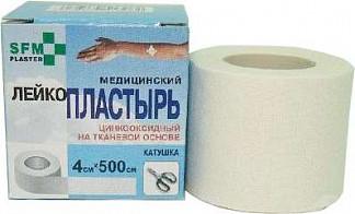 Пластырь сфм (sfm) 4х500см тканевая основа