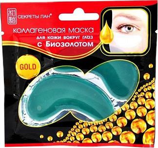 Секреты лан tm mond'sub коллагеновая маска вокруг глаз с биозолотом зеленая 8г