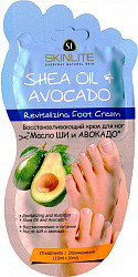 Скинлайт крем для ног восстанавливающий масло ши и авокадо 10мл 2 шт.