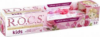 Рокс кидс набор для детей зубная паста сладкая принцесса с ароматом розы 45г+зубная щетка
