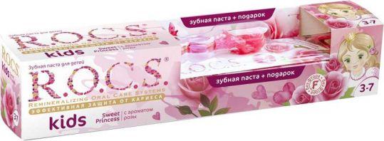 Рокс кидс набор для детей зубная паста сладкая принцесса с ароматом розы 45г+зубная щетка, фото №1