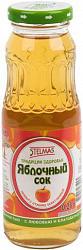 Стэлмас сок яблочный осветленный 0,25л